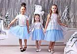 """Шикарне ошатне плаття """"Вероніка"""" від виробника, фото 8"""