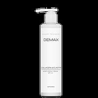 Увлажняющий дневной крем с коллагеном и эластином SPF 25 DEMAX Moisturizing Cream With Collagen and Elastin