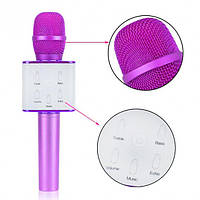 Микрофон с динамиком Magic Karaoke Q7 Purple (11496)