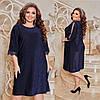 Сукня жіноча люрексовое у великому розмірі