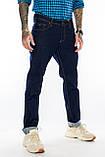 Батальные джинсы Franco Benussi FB 21-404 темно-синие, фото 4
