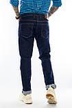 Батальные джинсы Franco Benussi FB 21-404 темно-синие, фото 2