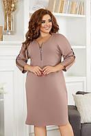 Платье женское нарядное в большом размере, фото 1