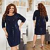 Платье женское с пайеткой в большом размере