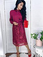 Красивое приталенное платье из креп-дайвинга с напылением под пояс с кружевом Размер: 50-52, 54-56 арт. 41209