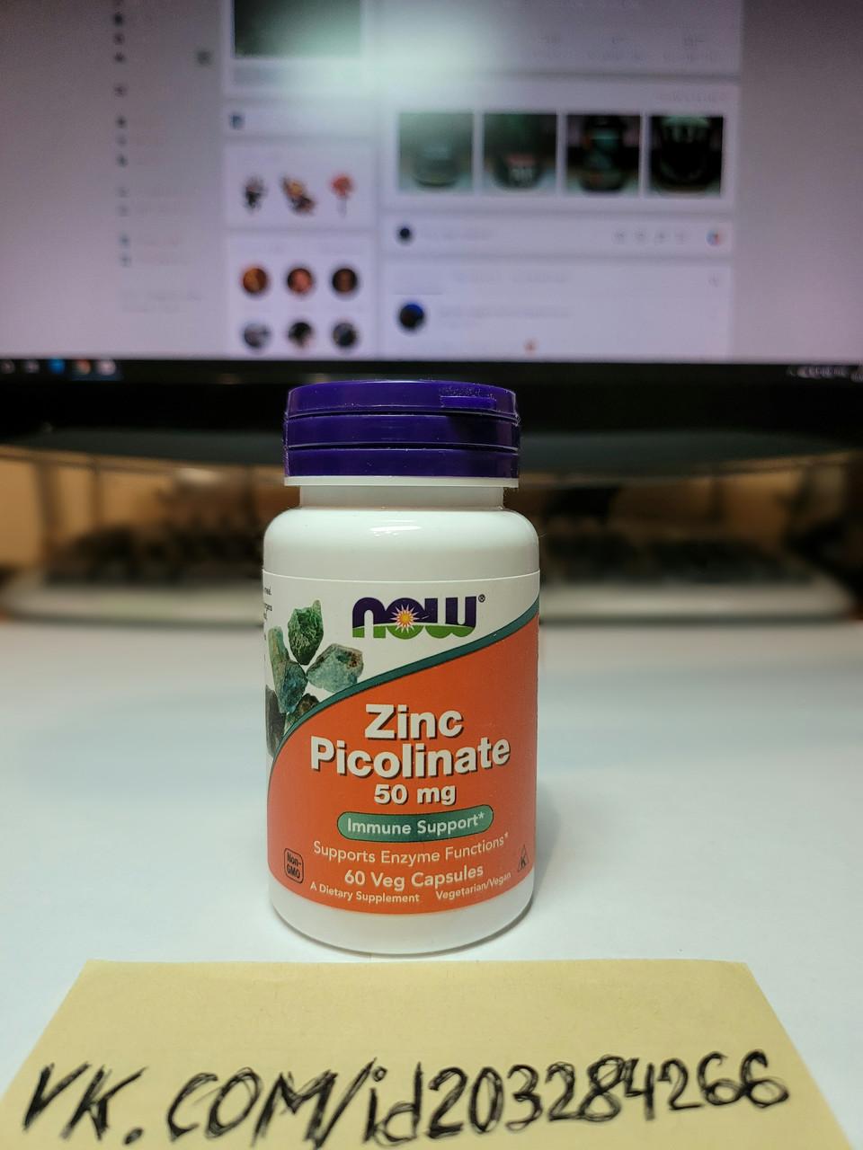 Пиколинат цинка NOW Zinc Picolinate 50 mg 60 caps