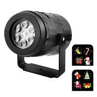 Лазерный проектор, новогодний, 2 вариации