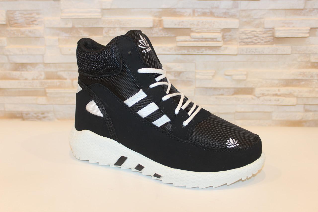 Кроссовки женские зимние черные на шнуровке С756