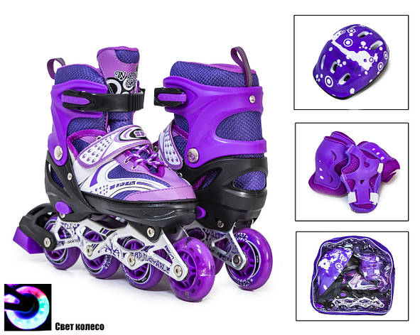 Комплект Happy  Violet роликовые коньки + защита + сумка Размер 29-33 - Роликовые коньки и лыжероллеры, фото 2