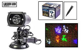 Новогодний уличный лазерный проектор 4 цвета  X-Laser XX-MIX-1005 - Праздничное освещение