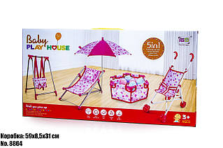 Набор аксессуаров для кукол 5 в 1 Play House 8864 - Аксессуары для кукол и пупсов