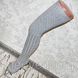 Светло-серые женские гольфы длинные 70см, гетры с носком
