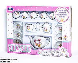 Набор детской посуды 868-G39 - Игрушечная посуда