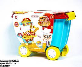 Дитячий візок-кухня Фастфуд 922-93 - Дитячі ігрові кухні