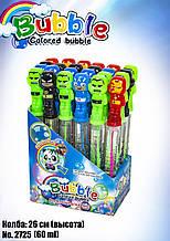 Мыльные пузыри (60 ml) Марвел 2725 - Мыльные пузыри