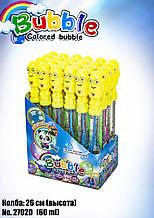Мыльные пузыри (60 ml) МИНЬОНЫ 2702D - Мыльные пузыри