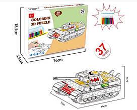 3D-конструктор Танк 8N399-11 - Конструктори