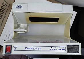 Б/У Универсальный УФ детектор валют Спектр Универсал. Детектор банкнот Универсал, фото 2