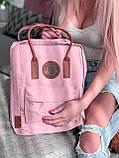 Женский рюкзак канкен Fjallraven Kanken classic №2 светло-розовый пудра с коричневыми ручками 16 л., фото 7