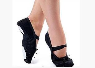 Балетки танцевальные с кожаным носком и кожаной подошвой Dance 011, черный - Обувь для танцев и гимнастики