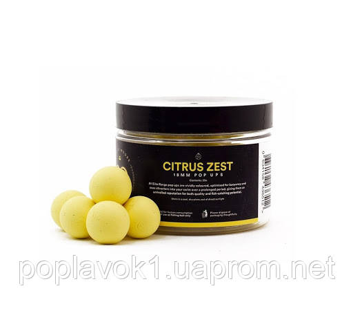 Бойлы CC Moore Elite Range Citrus Zest Pop Ups (13-14мм (35шт))