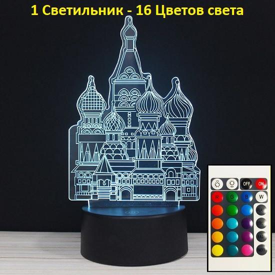 """1 Світильник -16 кольорів світла! Настільний світильник """"Палац"""" з пультом управління, 3D світильники лампи"""
