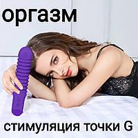 Вибратор фаллоимитатор интимные игрушки секс игрушки мастурбатор, женская игрушка массажер для тела секс-шоп