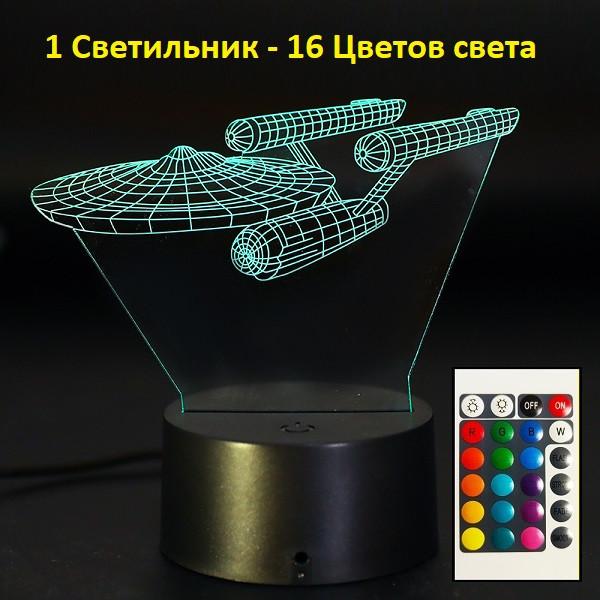 1 Светильник -16 цветов света! Светильники для детской, Космический корабль, пульт управления, Светильник 3D