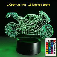 1 Светильник -16 цветов света! Светильники для детской, Мотоцикл с пультом управления, 3D Led Светильники