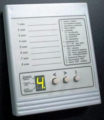 Б/У Прибор приемно-контрольный ППКОМ Маршрут, система сигнализации. Система контроля Маршрут
