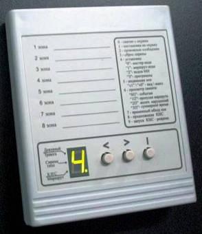 Б/У Прибор приемно-контрольный ППКОМ Маршрут, система сигнализации. Система контроля Маршрут, фото 2