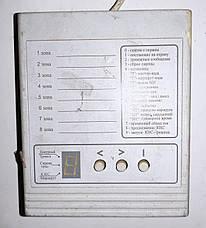 Б/У Прибор приемно-контрольный ППКОМ Маршрут, система сигнализации. Система контроля Маршрут, фото 3