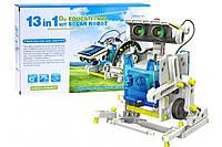 Конструктор робот на солнечной батарее- 13 in 1 Educational Solar Robot