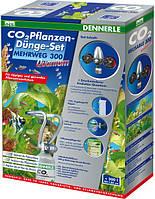 Комплект для удобрения растений CO2 Dennerle MEHRWEG 300 Quantum