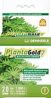 Стимулятор роста Dennerle PlantaGold 7 для всех аквариумных растений в капсулах, 20 шт, на 1000л