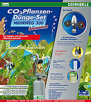 Комплект для удобрения растений CO2 Dennerle MEHRWEG 300 Quantum Special Edition