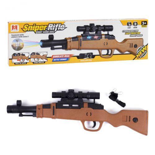 """Детский игрушечный автомат """"Sniper Rifle"""" 2066C"""