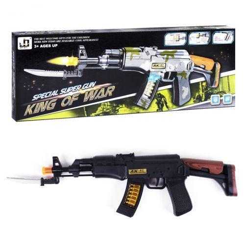 """Детский игрушечный автомат """"King of War"""" JQ6801А"""