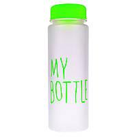 Бутылочка для воды и тренировок My bottle 500 мл салатовая (матовая)