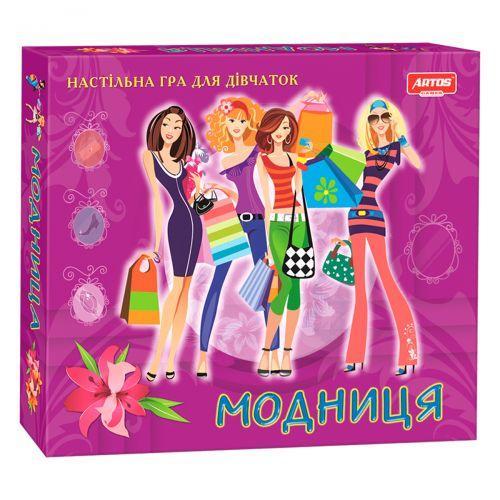 """Настольная игра для девочек """"Модница"""""""