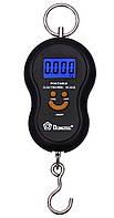 Весы ручные кантер (безмен) электронные до 50 кг Domotec MS-601 (случайный цвет) (0371)