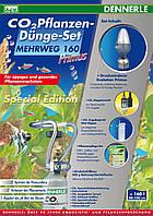 Комплект для удобрения растений CO2 Dennerle MEHRWEG 160 Primus Special Edition