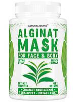 Альгинатная маска Матирует и успокаивает кожу, снимает отечность, с зеленым чаем, 200 г