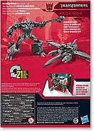 Трансформер Мегатрон Transformers Toys Studio Series 54 Voyager Class  Megatron, фото 7