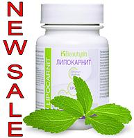 Lipocarnit (Липокарнит) - капсулы для похудения