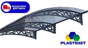Металевий збірний дашок Dash'Ok Стиль 2,05 м*1,5 м з монолітним полікарбонатом 3мм
