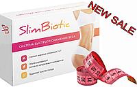 Комплекс для быстрого снижения веса Slim Biotic (Слим Биотик)