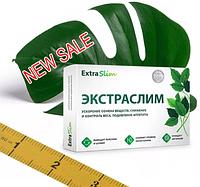ExtraSlim (Экстраслим) натуральное средство для похудения в капсулах