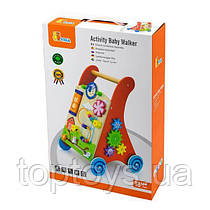 Дитячі ходунки каталка Viga Toys з бізібордом (50950)