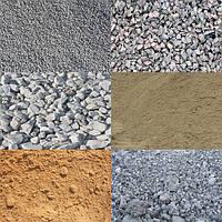Сыпучие строительные материалы